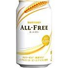 ノンアルコールビールのおすすめはコレ