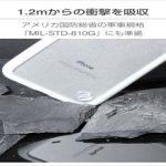 iPhone7 耐衝撃ハイブリッドケース