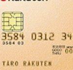 ポイントが貯まりやすいクレジットカード