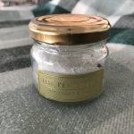 マンダリンホテルのトリュフ塩