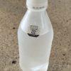 ペットボトルのラベルがない炭酸ソーダ